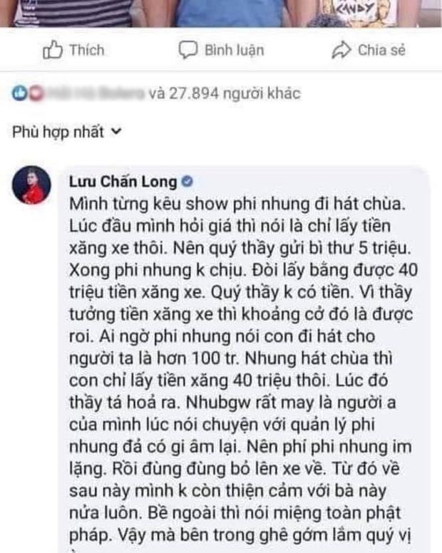 Ca sĩ Lưu Chấn Long bất ngờ tố Phi Nhung đi hát ở chùa với cát xê cắt cổ, nói chỉ lấy tiền xăng xe nhưng đưa 5 triệu lại đùng đùng bỏ về - Ảnh 2.