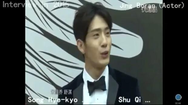 Hậu cung khủng toàn cực phẩm nam thần mê Song Hye Kyo: Huỳnh Hiểu Minh, Lee Min Ho, Suju và tài tử, idol Hàn - Trung có mặt - Ảnh 16.