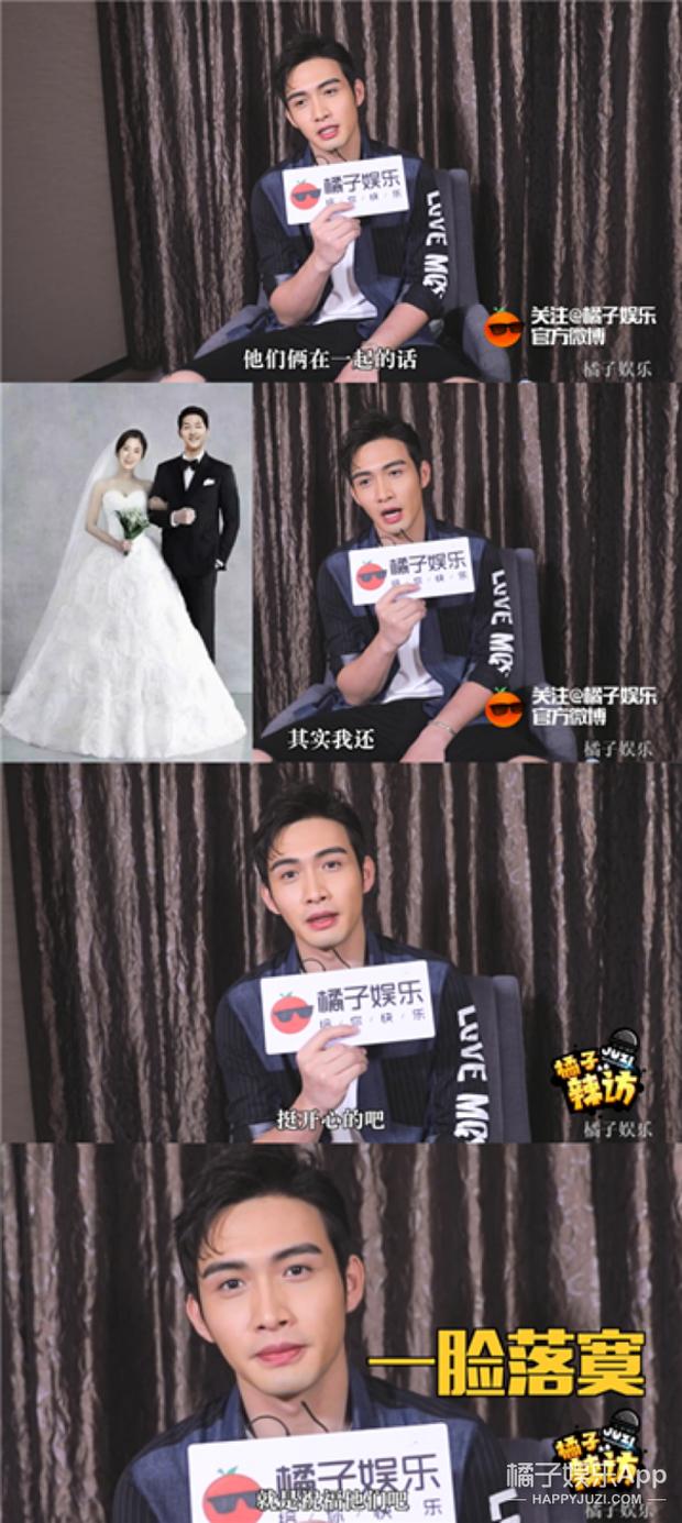 Hậu cung khủng toàn cực phẩm nam thần mê Song Hye Kyo: Huỳnh Hiểu Minh, Lee Min Ho, Suju và tài tử, idol Hàn - Trung có mặt - Ảnh 22.
