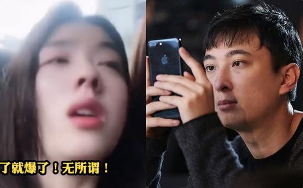 Drama căng đét: Thiếu gia giàu nhất Trung Quốc bị hotgirl vạch mặt với 1001 tin nhắn thả thính, Triệu Lộ Tư lại cố tình ké fame - Ảnh 2.