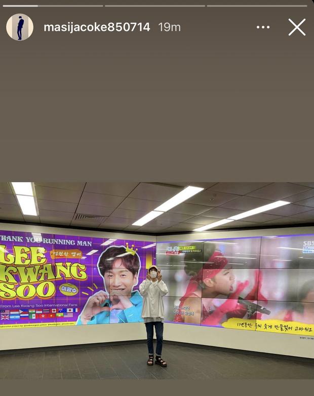 Kwang Soo check in với hình ảnh fan meeting Việt Nam hậu chia tay Running Man - Ảnh 2.