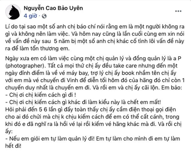 Học trò Mỹ Tâm khẳng định quản lý giữ tiền Hồ Văn Cường là có tội, tố quản lý cũ ăn cháo đá bát - Ảnh 4.