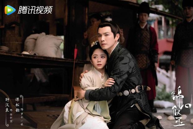 Top 10 phim có view khủng nhất nửa đầu 2021 trên Tencent: Nhiệt Ba - Tiêu Chiến khô máu với dàn bạn gái quốc dân? - Ảnh 3.