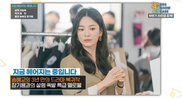 Lộ ảnh Song Hye Kyo đẹp lịm người bên cạnh Jang Ki Yong, anh chị mới nhìn nhau mà chemistry đã bùng nổ rồi - Ảnh 1.