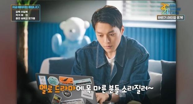 Lộ ảnh Song Hye Kyo đẹp lịm người bên cạnh Jang Ki Yong, anh chị mới nhìn nhau mà chemistry đã bùng nổ rồi - Ảnh 3.