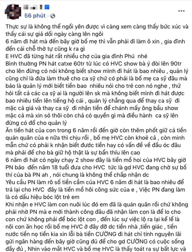 Khi Phi Nhung dính liên hoàn scandal căng đét: Người bênh thì ít, đa số đều nêu quan điểm, chia sẻ xót xa với Hồ Văn Cường - Ảnh 7.