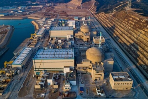 Vì sao sự cố tại nhà máy điện hạt nhân Đài Sơn của Trung Quốc gây lo ngại? - Ảnh 1.