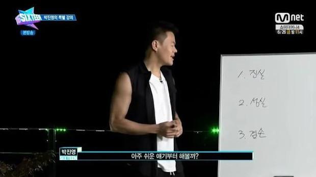 JYP bị netizen mỉa mai vì liên tục rao giảng nhân cách Idol nhưng gà nhà lại thay nhau dính phốt - Ảnh 2.