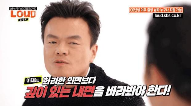 JYP bị netizen mỉa mai vì liên tục rao giảng nhân cách Idol nhưng gà nhà lại thay nhau dính phốt - Ảnh 8.