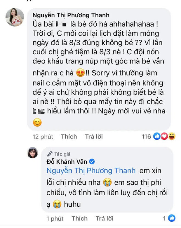 Sĩ Thanh - Khánh Vân đồng loạt lên tiếng về tin đồn choảng nhau ở tiệm nail, nhưng sao ông nói gà bà nói vịt thế này? - Ảnh 5.