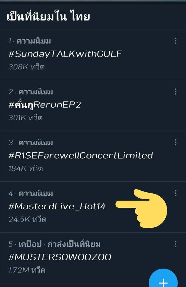 Quang Hùng MasterD lần đầu live Dễ Đến Dễ Đi ver Thái Lan: Nhạc này đẹp trai quá, fan Thái đưa lên top trending Twitter ngay và luôn! - Ảnh 8.