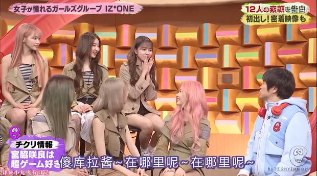 Một nữ idol Nhật Bản bị thành viên trong nhóm nhạc bóc phốt vì quá nghiện game - Ảnh 8.