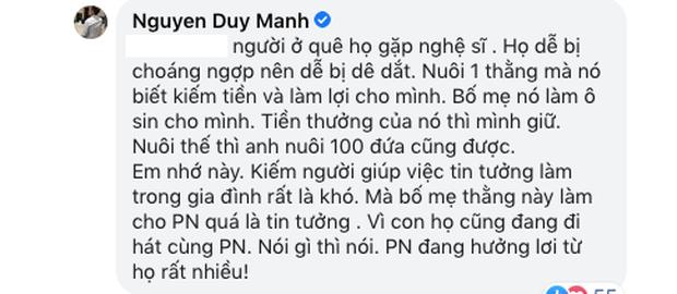 Duy Mạnh tiếp tục khẳng định bị Phi Nhung gài, ẩn ý bố mẹ Hồ Văn Cường bị dẫn dắt - Ảnh 7.