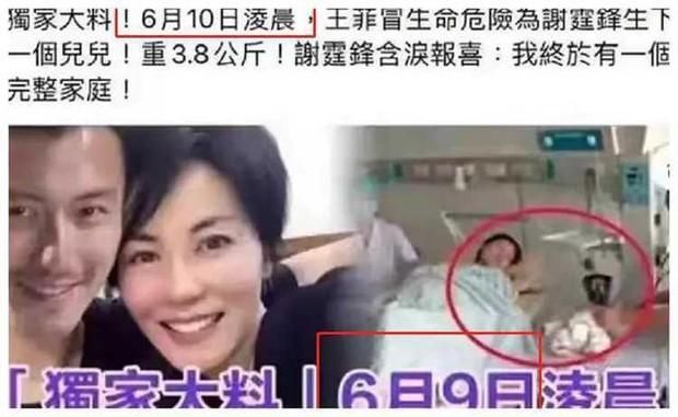 Sự thật về tin đồn Tạ Đình Phong vỡ oà, rơi nước mắt vì Vương Phi bất chấp nguy hiểm tính mạng để sinh con ở tuổi 51 - Ảnh 2.