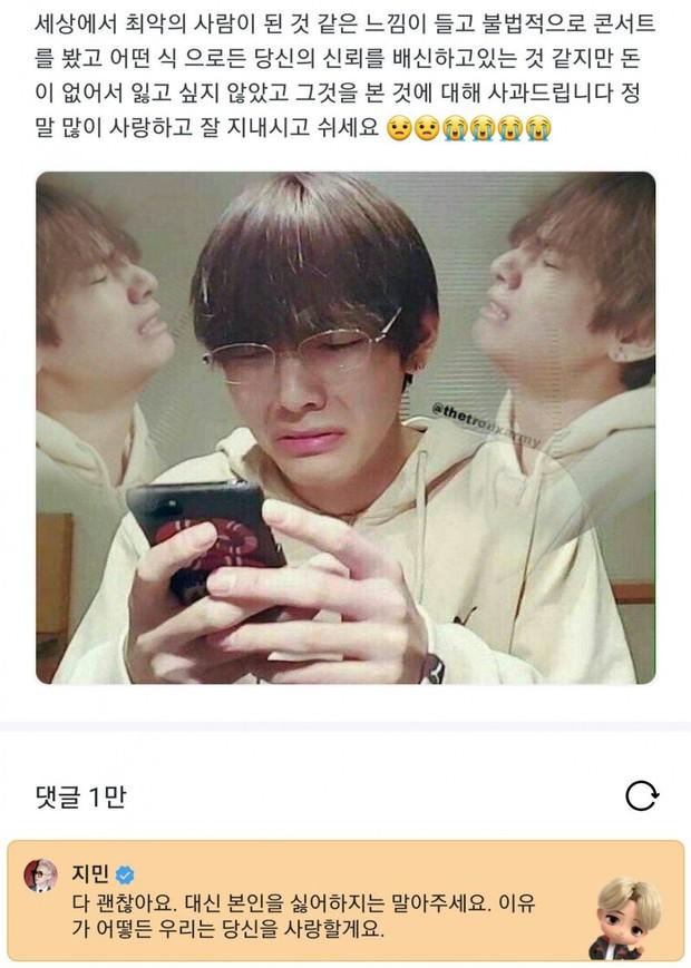 Fan thú nhận xem lậu concert của BTS, Jimin tự để lộ luôn tính cách thật vì phản ứng công khai sau đó - Ảnh 2.