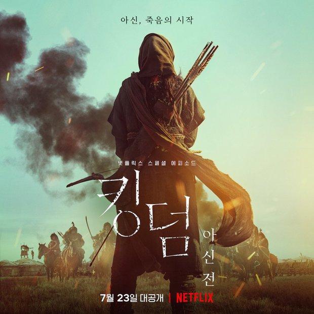 Hội chị đại Jeon Ji Hyun - Han Chae Young - Honey Lee đồng loạt tái xuất, dự kiến cho các đàn em hít khói - Ảnh 2.