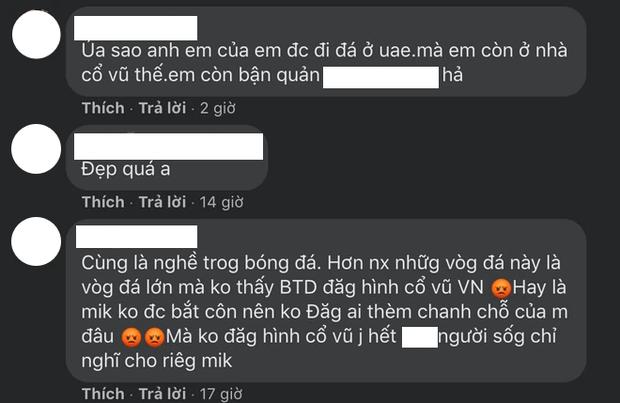 Phản ứng của 2 thủ môn nổi tiếng khi Việt Nam đá vòng loại: Văn Lâm đi comment khắp nơi, Bùi Tiến Dũng im hơi lặn mất tăm - Ảnh 9.