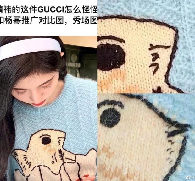 Cúc Tịnh Y vướng nghi án mặc đồ pha ke, netizen phát hiện ra chỉ nhờ... đếm hoạ tiết trên áo? - Ảnh 7.