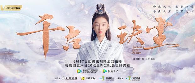 Thiên Cổ Quyết Trần lộ kết cục khóc lết mắt trước giờ phát sóng, fan Hứa Khải nháo nhào vì một chi tiết rõ như ban ngày - Ảnh 1.
