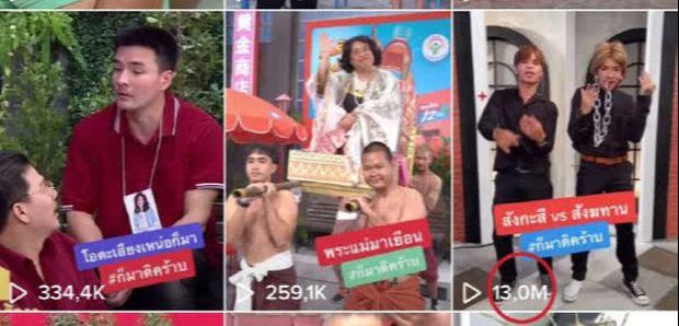 Netizen Việt dỗi vì bài hát Vpop trở thành trend ở Thái, dậy sóng từ Cam-pu-chia, Lào sang cả Trung Quốc mà ít ai nhớ đến bản gốc Việt Nam - Ảnh 4.