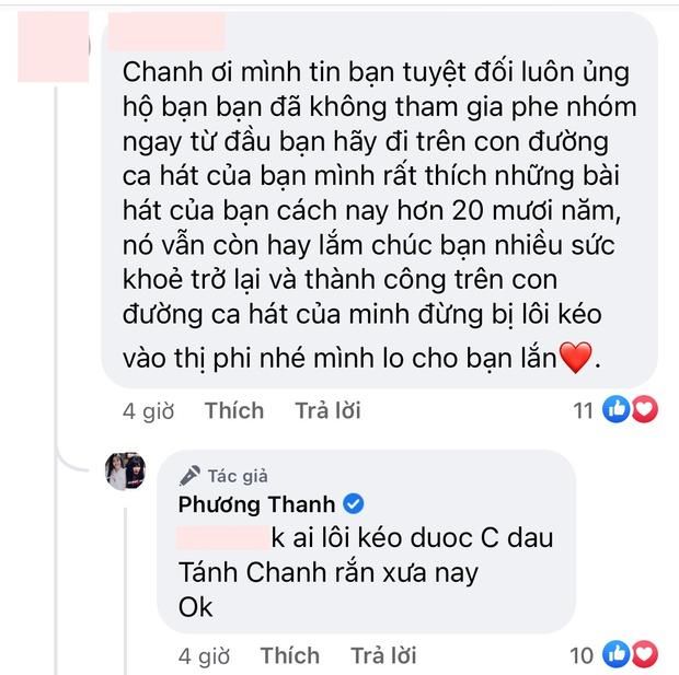 """Cú twist bất ngờ: 5 lần 7 lượt phủ nhận cuối cùng Phương Thanh cũng thừa nhận có tồn tại nhóm chat """"Nghệ sĩ Việt""""? - Ảnh 3."""