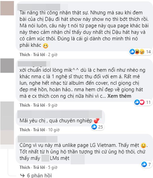 Fan Lady Gaga không chấp nhận lời xin lỗi của Văn Mai Hương mà đòi bằng chứng đến cùng, dân mạng thấy toxic quá! - Ảnh 12.