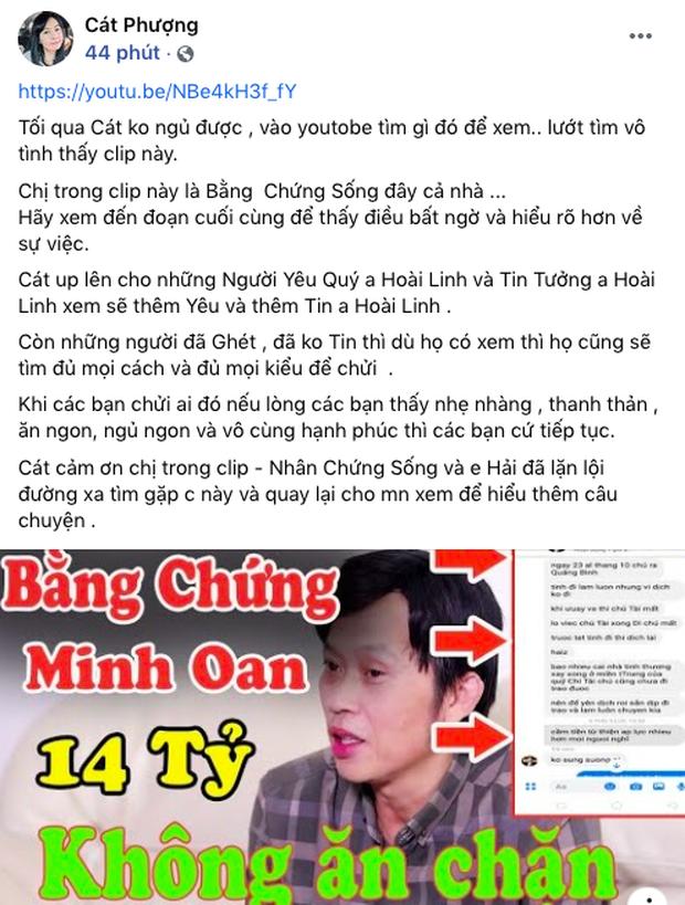 Cát Phượng tung bằng chứng bảo vệ NS Hoài Linh, khẳng định luôn: Nếu chửi ai đó lòng bạn thấy nhẹ nhàng thì cứ tiếp tục - Ảnh 2.