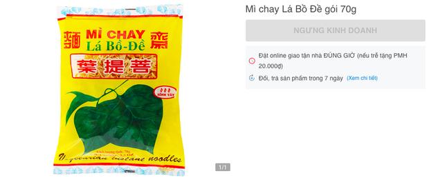 Hiếm người biết công ty của bà Lê Thị Giàu sở hữu loại mì gói lâu đời bậc nhất Việt Nam, thế hệ 7x và 8x chắc không còn xa lạ - Ảnh 6.