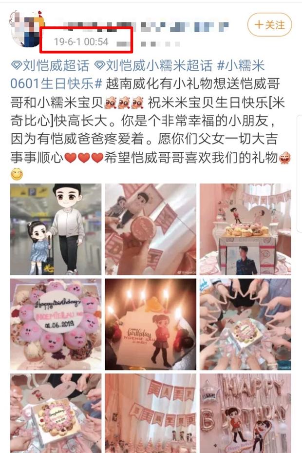 Drama căng đét sáng nay: Lưu Khải Uy bị tố dùng ảnh của fan Việt Nam làm màu, fan Dương Mịch tìm bằng được chứng cứ - Ảnh 4.