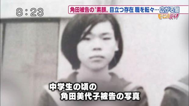 Vụ án bí ẩn Nhật Bản: 6 người chết, hàng loạt người mất tích, tất cả đều xoay quanh người phụ nữ có khả năng điều khiển thao túng con người - Ảnh 2.
