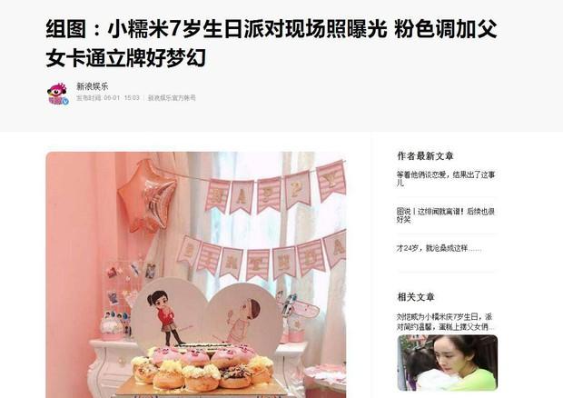 Drama căng đét sáng nay: Lưu Khải Uy bị tố dùng ảnh của fan Việt Nam làm màu, fan Dương Mịch tìm bằng được chứng cứ - Ảnh 3.
