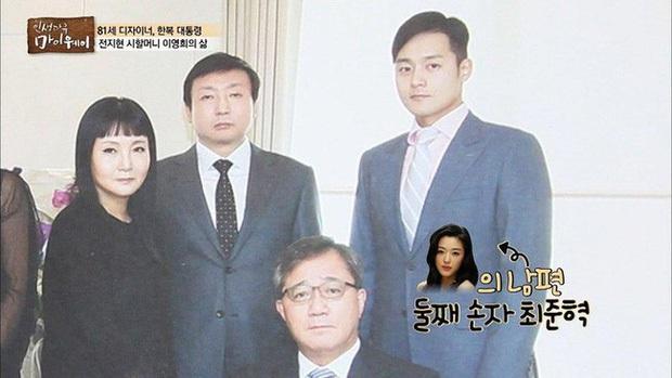 Profile căng đét của chồng Jeon Ji Hyun: Nam thần giới tài phiệt, CEO công ty 7.400 tỷ, biến vợ thành bà hoàng trong ngày cưới - Ảnh 5.