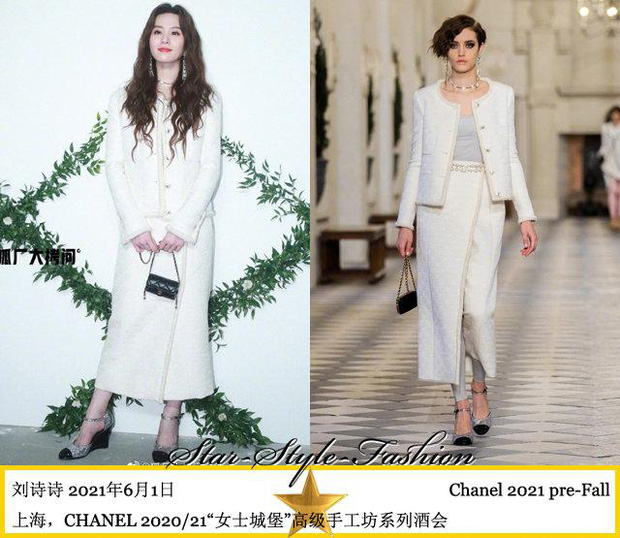 Chẳng phải ai mặc đồ Chanel cũng trở nên đẹp hơn, nhìn ảnh sao Hoa ngữ trong sự kiện mới thì biết! - Ảnh 6.