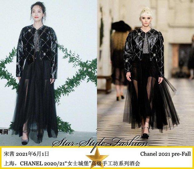 Chẳng phải ai mặc đồ Chanel cũng trở nên đẹp hơn, nhìn ảnh sao Hoa ngữ trong sự kiện mới thì biết! - Ảnh 3.