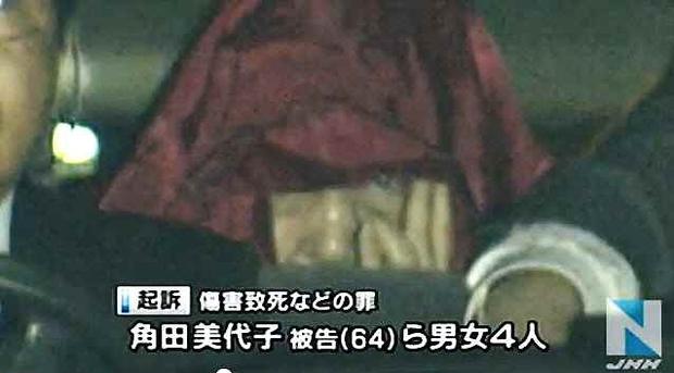 Vụ án bí ẩn Nhật Bản: 6 người chết, hàng loạt người mất tích, tất cả đều xoay quanh người phụ nữ có khả năng điều khiển thao túng con người - Ảnh 6.