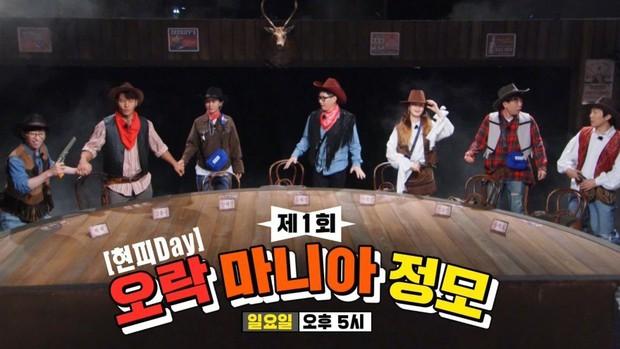 Lee Kwang Soo bất ngờ gọi điện cho Running Man nhưng liền bị Yoo Jae Suk phũ ngang - Ảnh 2.
