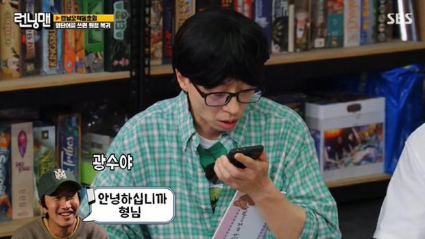 Lee Kwang Soo bất ngờ gọi điện cho Running Man nhưng liền bị Yoo Jae Suk phũ ngang - Ảnh 3.