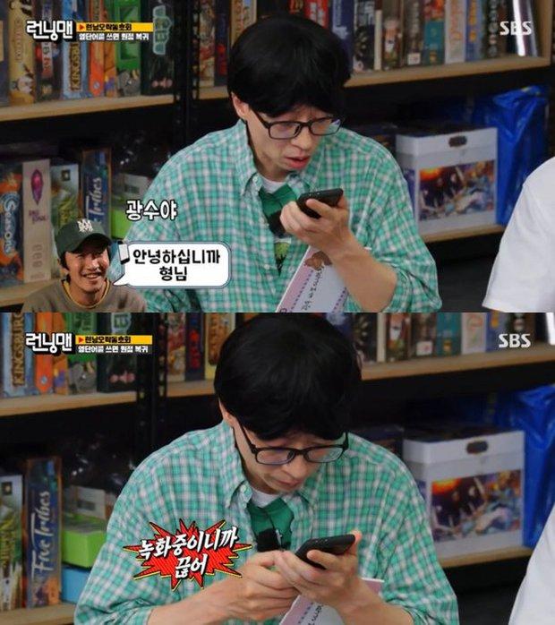 Lee Kwang Soo bất ngờ gọi điện cho Running Man nhưng liền bị Yoo Jae Suk phũ ngang - Ảnh 4.