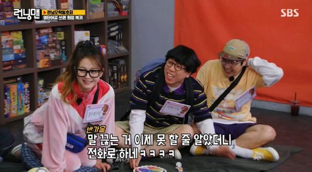 Lee Kwang Soo bất ngờ gọi điện cho Running Man nhưng liền bị Yoo Jae Suk phũ ngang - Ảnh 5.
