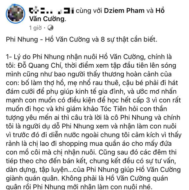 Văn Mai Hương là người góp phần giúp Hồ Văn Cường gặp được mẹ nuôi Phi Nhung - Ảnh 1.