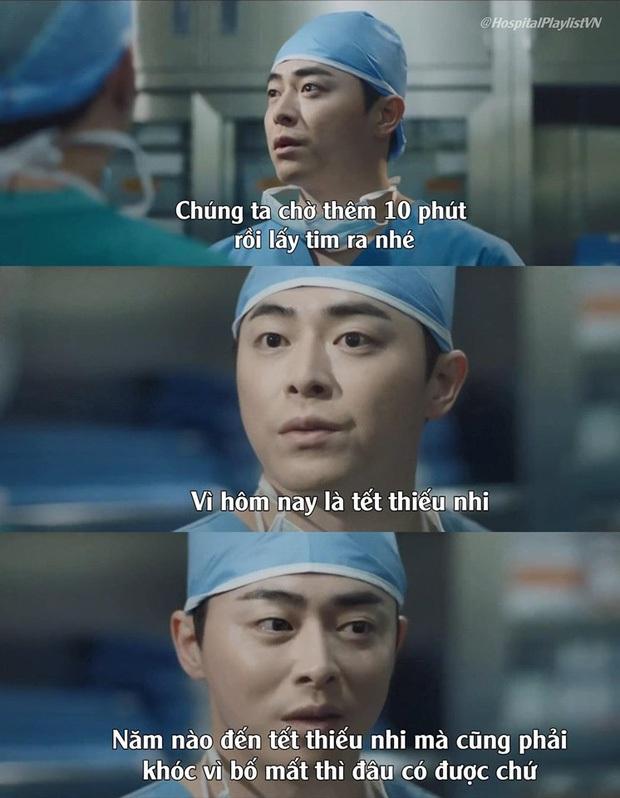 Thánh làm màu ở Hospital Playlist - Jo Jung Suk: Ngôi sao đi lên từ nghèo khó, tự nguyện cắt 7 tỷ tiền cát xê vì lý do không ai ngờ - Ảnh 2.