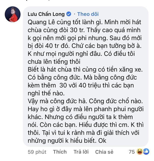 """Hết tố Phi Nhung, Lưu Chấn Long """"vạch mặt"""" Quang Lê hét giá cát xê đi hát ở chùa, ai dè bị netizen phản ứng ngược - Ảnh 3."""