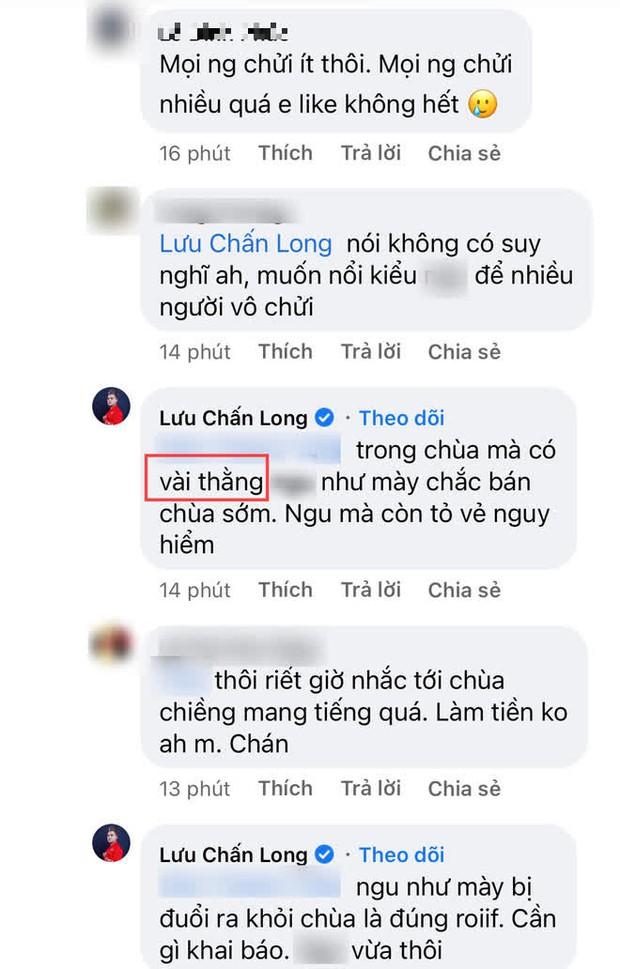 """Hết tố Phi Nhung, Lưu Chấn Long """"vạch mặt"""" Quang Lê hét giá cát xê đi hát ở chùa, ai dè bị netizen phản ứng ngược - Ảnh 5."""