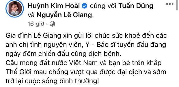 Cuối cùng Lê Lộc và Lê Giang đã cùng lộ diện và có động thái gây chú ý giữa lúc bùng nổ lùm xùm gia đình với Duy Phương - Ảnh 2.