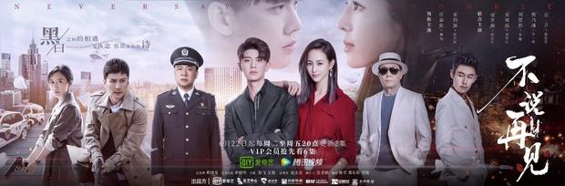 Nhậm Gia Luân chơi trò gián điệp, lừa tình Trương Quân Ninh để hạ bệ trùm ma túy trong phim mới - Ảnh 5.