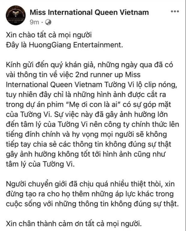 Phía Hương Giang lên tiếng khi gà nhà bị nghi lộ clip nóng: Người chuyển giới đã chịu nhiều thiệt thòi, xin đừng tạo cho họ thêm áp lực... - Ảnh 4.