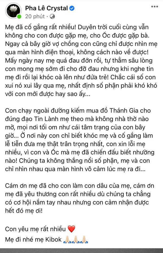 Mẹ chồng người Hàn của Pha Lê qua đời vì bạo bệnh, BB Trần - Anh Đức và dàn sao Vbiz đồng loạt chia buồn - Ảnh 2.