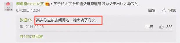 Lại thêm biến căng: Trịnh Sảng bị Trương Hằng ngầm tố nhiều lần ngoại tình, Lee Jong Suk bất ngờ bị réo tên - Ảnh 3.