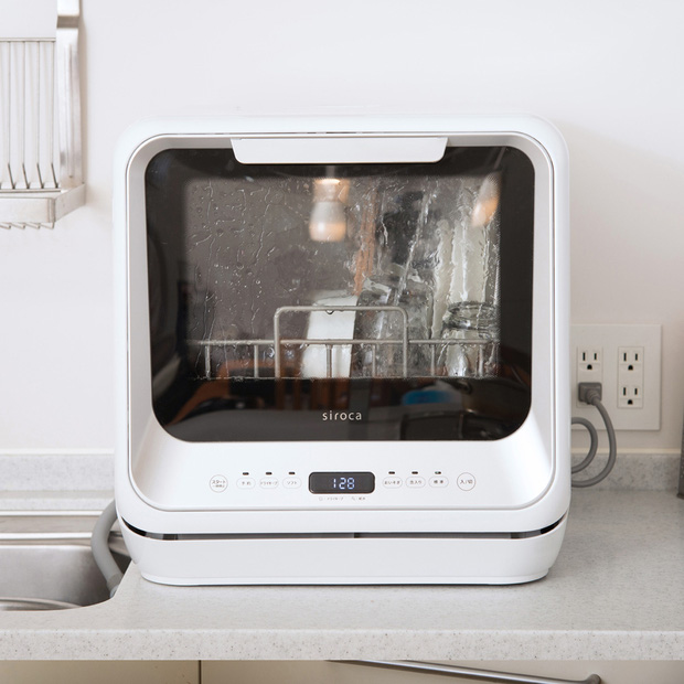 Tổng hợp máy rửa bát mini giá phải chăng giúp chị em tiết kiệm thời gian dọn rửa - Ảnh 11.