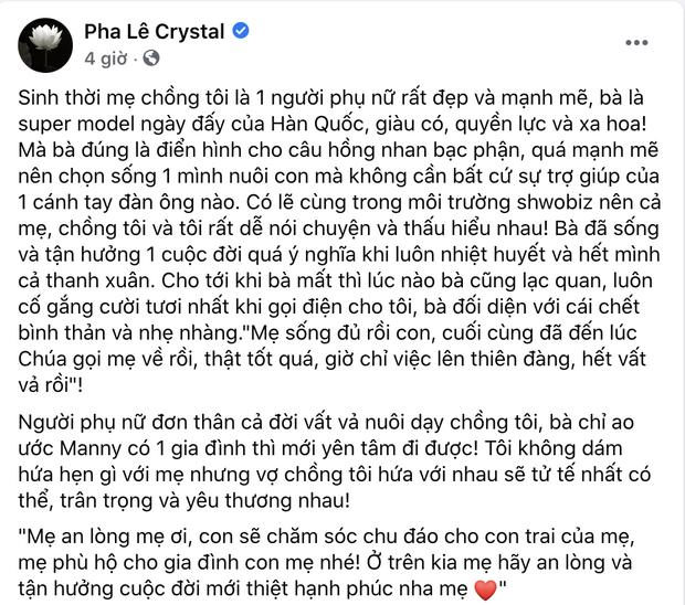 Nữ ca sĩ Vbiz xúc động chia sẻ ảnh mẹ chồng vừa qua đời, ai ngờ bà là người mẫu nổi tiếng giàu có, quyền lực xứ Hàn - Ảnh 2.